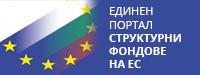 Структурни фондове на ЕС